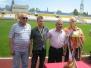 02.06.2010 Галюза. Кубок Украины