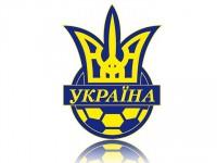 сборная Украина