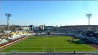 стадион Авангард