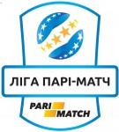 Лига Пари-матч