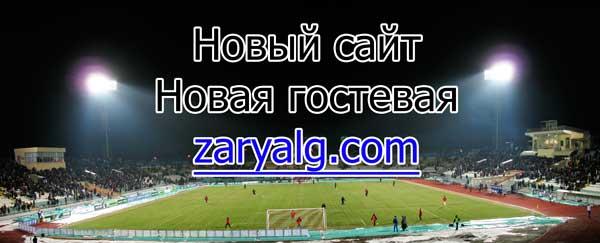 zaryalg.com